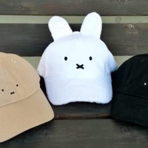 しまむら系列店×miffy@キャップ