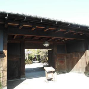 【建物見て歩き】昭和の大邸宅・遠山記念館