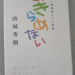 昨日は「広島原爆の日」でした