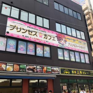 【レポ・感想】銀魂×サンリオコラボカフェェェェ!!【キデイランドも】
