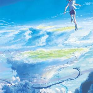 「天気の子」と「君の名は。」の時系列を考察&解説【瀧や三葉たち「君の名は。」キャラが登場!?】