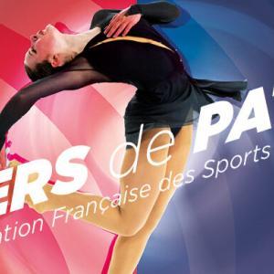 怒涛の新プロ発表来たわよ!パパシゼが今週末フランスで2季ぶり初戦へ