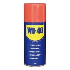 WD40とテールランプのバルブを購入