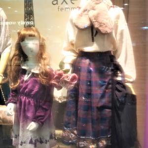 可愛い♡11日発売のアクシーズファム ミッキーのスカート
