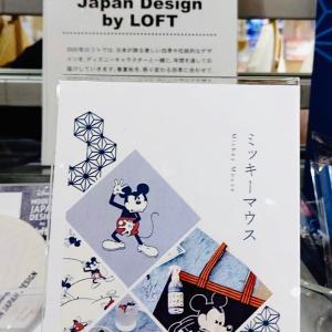 ディズニーモダンジャパン夏グッズ!ロフトの店内の様子