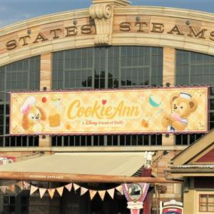 クッキーアンの聖地になってたドックサイドダイナーと新メニュー
