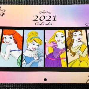 素敵すぎるプリンセスのカレンダーはセリアの購入品!