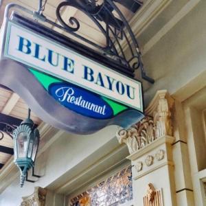 デザートは中身が気になる海賊の宝箱!ブルーバイユーレストランのおすすめコース
