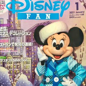 Disney FAN 1月号のみどころ