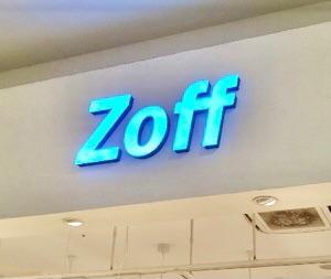Zoffも祝20周年!ディズニー限定モデル購入しました!