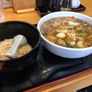 麺屋酒房 喜凛(2020/09/27)