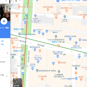 台湾台北で人気の北京ダックの店「天厨菜館」の予約方法・レビュー