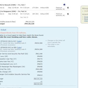 シンガポール航空(SQ)最長路線SIN-EWR運賃規則その1 PP単価6円!!12月18日まで!! おまけ路線の紹介も?