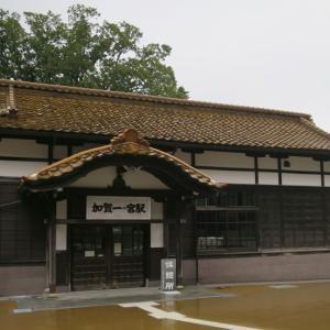 旧加賀一の宮駅は休憩所に