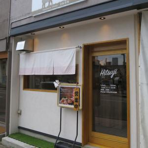 「金澤ひつじ」でジンギスカンランチ