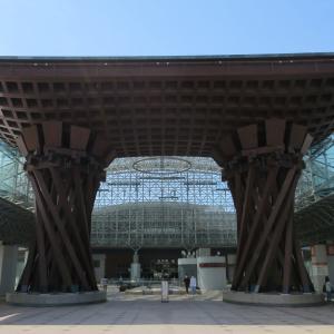 久しぶりの金沢駅は思っていたより静かでした
