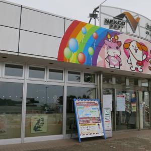 小矢部川SA(上り)の商業施設が営業を休止していました