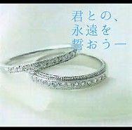結婚のための婚活を始めてみませんか?