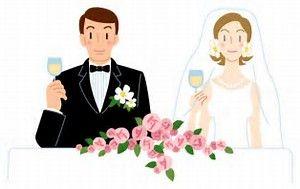 結婚は男にとっては重いものとは?