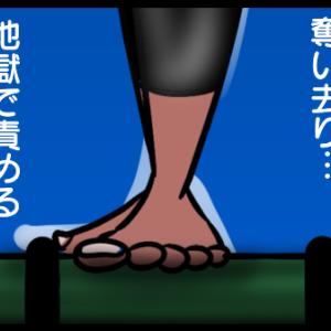『火車の鬼平』参上!