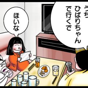 音痴は○○ゲーム!