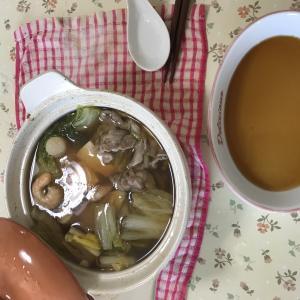 白菜1/2が137円