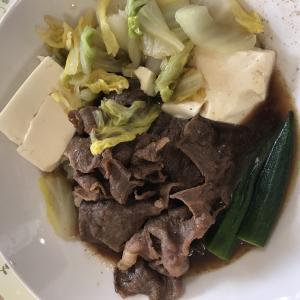 香川県産ウデスライスすき焼き