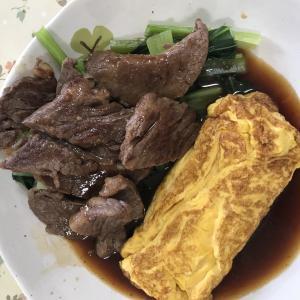 宮崎県産国産牛肉肩ロース焼き肉