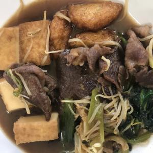 北海道産黒毛和牛特上ウデすき焼き用もやし炒め