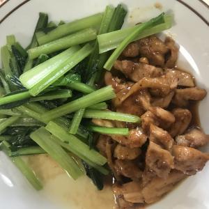 鶏ももの味噌炒めと小松菜炒め