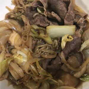 鹿児島県産黒毛和牛特上ウデすき焼き