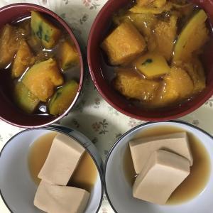 こうや豆腐とカボチャ煮