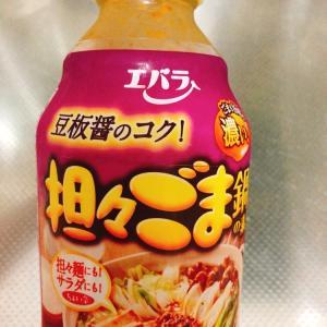 【料理】緑と茶色のコントラスト