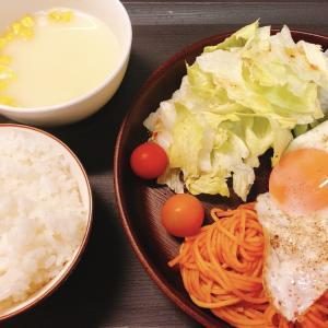 【料理】平日は手抜きする日を設ける