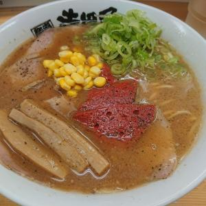 麺庭 寺田屋