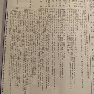 【悲報】木崎海、初の幕内取組に懸賞なし