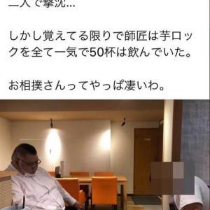 【大相撲】阿炎引退に伴い田子の浦親方にも厳罰を求める声