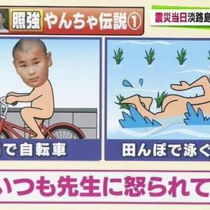 照強「玉鷲関ぃー!!!!よかったー!!!おめでとうーーーーーー!!!!」