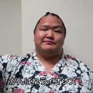 北勝富士のコピペの英語版wwwwwwwwww