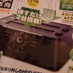 超簡単!!!HDDのSSD化に挑戦してみました(^_-)-☆(どうでもいい話)