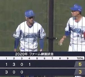 【石川雄洋あり】開幕投手さん、初回3点も取られてチームを勝たせることが出来ない