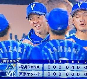 7/5ヤクルト戦 やっぱり平良がNo.1!