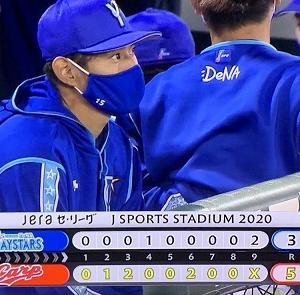 9/25広島戦 チャンスを逃さない広島、逃しまくった横浜
