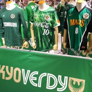 渋谷を緑に染めるTVEW2020