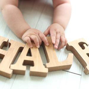 10月の「赤ちゃん等身大・撮影会」 参加者 募集開始いたします!