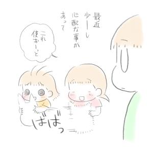 姉がんばれ!