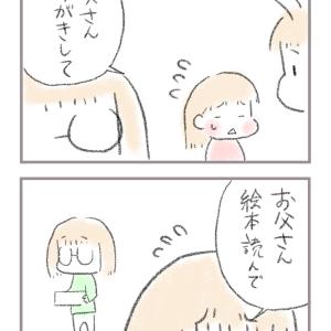 娘に避けられる母