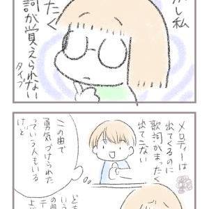 楽しい英語教育を目指して(5)〜英語覚えられないのには理由が!?私が思い当たった理由