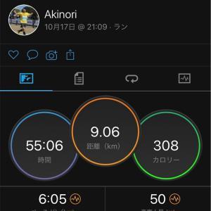走るか休むか3(走った)/神戸マラソンのナンバーカード引換証