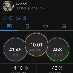 【加古川1週間前】10kmペース走!